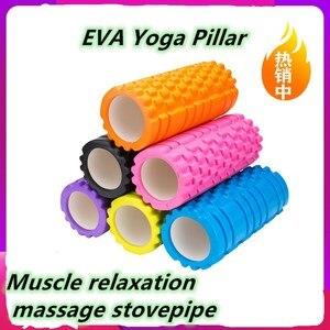 Bloques de Yoga, equipo de Fitness, rodillo de espuma para Pilates, accesorios de Yoga, gimnasio, ejercicios, rodillo de masaje muscular para Fitness