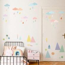 Funlife Cartoon Wall Decals Rainy Cloud Tree Wall Stickers Peel Stick Window Glass Wallpaper Vinyl Decal Baby Girl Bedroom Decor