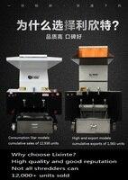 Triturador plástico/triturador de garrafas de plástico/granulador plástico brandnew rh|shredder plastic|crusher plastic|  -