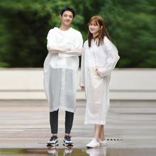 Xiaomi المطر و للماء مقنعين إيفا المطر سترة المعطف المشي خارج ملابس ضد المطر موحدة رمز النساء الرجال ملابس ضد المطر ماء
