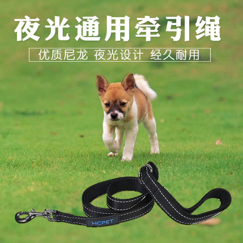CRE Night Light-Hand Holding Rope Explosion-Proof Okinawa Big Dog Traction Belt Pet Supplies Hot Selling