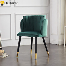 Modern Design Chair Bedroom Study Living Room Solid Wood Cafe Chairs Nordic Home Soft Seat Furniture Dining Room Metal Chair
