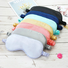 Pressure Free Super-smooth 100% Silk Eye Mask for Sleeping Travel Comfortable Eye Cover viborg 55cm 22 top quality super smooth