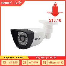 Smar H.265 POE 2MP IP מצלמה חיצוני עמיד למים CCTV 1080P 20fps HD 720P H.264 רשת Bullet מצלמה 2.8mm רחב עדשת P2P Onvif