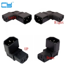 Free Shipping tracking number IEC Male C14 to Up Direction Right Angled 90 Degree IEC Female C13 Power Extension Adapter