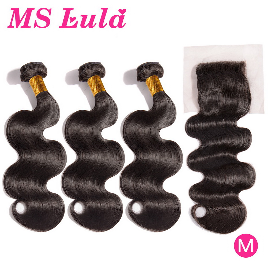 MS Lula Brazilian Body Wave 3 Bundles With Lace Frontal Closure 4x4Human Hair Bundles Swiss Lace Closure Non-Remy Hair Extension