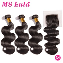 Hair-Bundles Closure Lace-Frontal Lula Body-Wave Brazilian MS with 4x4human Swiss Non-Remy