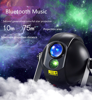 Star Night Light for Kids Universe Projection Lamp Romantic Sea Birthday New Projector lamp Bedroom Gift