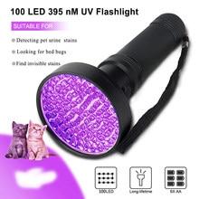 Uv lampe de poche Led lampe torche lumière lanterne AA batterie 395 fichier unique commutateur en alliage d'aluminium travail attraper scorpion et stériliser
