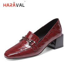 HARAVAL Spring and autumn new thick with square head shallow single shoes leather non-slip elegant comfortable high heels  D112