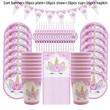 65Pcs Unicorn Party Supplies Kids Birthday Decoration Disposable Tableware Set Paper Plates Cup Banner Baby Shower Girl Decor gold dot disposable tableware set cup plate napkin banner baby 1st birthday party decor baby shower girl party supplies