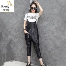 45-65KG 2020 New Womens Harem Jumpsuit European Black Casual Loose Straps Leather Jumpsuits Ladies Street Women Clothing Luxury(China)