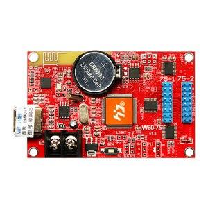 Image 2 - Huidu HD W60 75 HD W60 75 HD W60 75 led sign module U Disk control card and wifi wireless controller huidu wifi