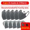 5masks 5 filters
