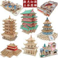 3 d Лазерная деревянная головоломка, Детская хорошая головоломка, деревянная комната, сделай сам, чтобы держать продукт, деревянная Строител...