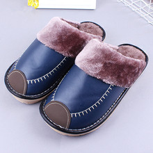 ENPLEI Winter Man Slippers PU Leather Home House Indoor Non-Slip Thermal Shoes 2019 New Warm Furry Slippers size 40-45(China)