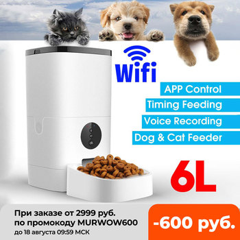 6L Large Capacity Pet Automatic Feeder Smart Voice Recorder APP Control Timer Feeding Cat Dog Food Dispenser WiFi/Button Version 1