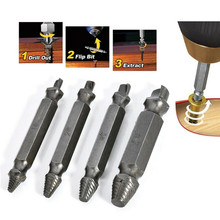4pcs Screw Extractor Drill Bits Guide Set Broken Damaged Bolt Remover Speed Out Screwdriver Pointer