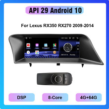 COHO For Lexus RX350 RX270 2009 2014  Android 10.0 Octa Core 4+64G Car Multimedia Player Stereo Receiver Radio