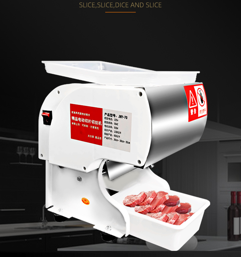 Automatic Electric Meat Vegetable Cutting Grinder Machine 3.5mm Meat Slicer Meat Cutter Block Meat Slicing Machine 220V