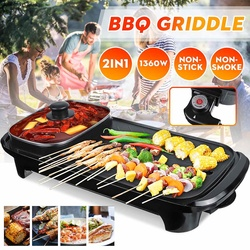 1360W Electric Griddles 2in1 Electric Grill & Hot Pot Non-stick Indoor Baking Flat Pan Hotpot Smokeless Grill BBQ Flat Griddle