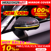 Fibra de carbono espelho capa para mb w205 w222 w213 w238 x253 para c s glc e classe substituição benz lhd mão direita unidade de carbono seco