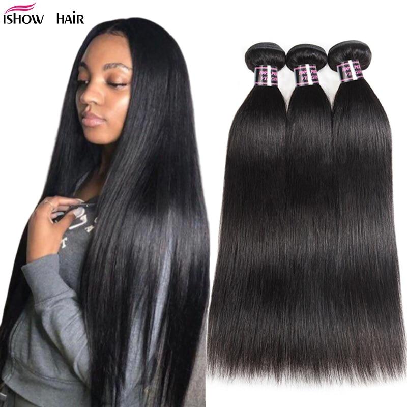 Прямые волосы Ishow, в пучках, 100% натуральные кудрявые пучки волос, натуральный цвет, без наращивания Remy, купи 3 или 4 пучка
