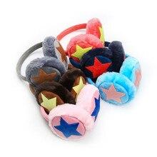 Женские меховые зимние теплые наушники для мальчиков с милыми мультяшными плюшевыми ушками, детские ушные шапки, теплые наушники в форме звезды, 6 цветов