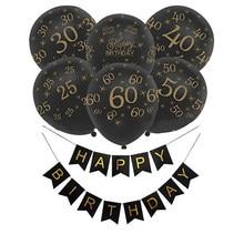 10 pçs 18/25/30/40/50/70 balões digitais ouro e preto impresso látex bolas decoração da festa de aniversário
