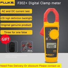 Fluke 302 + digital atual braçadeira medidor alicates amperímetro resistência tester ac amperimetric braçadeira multímetro ampere
