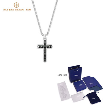 Delicate Cross Necklace Gift Boxed