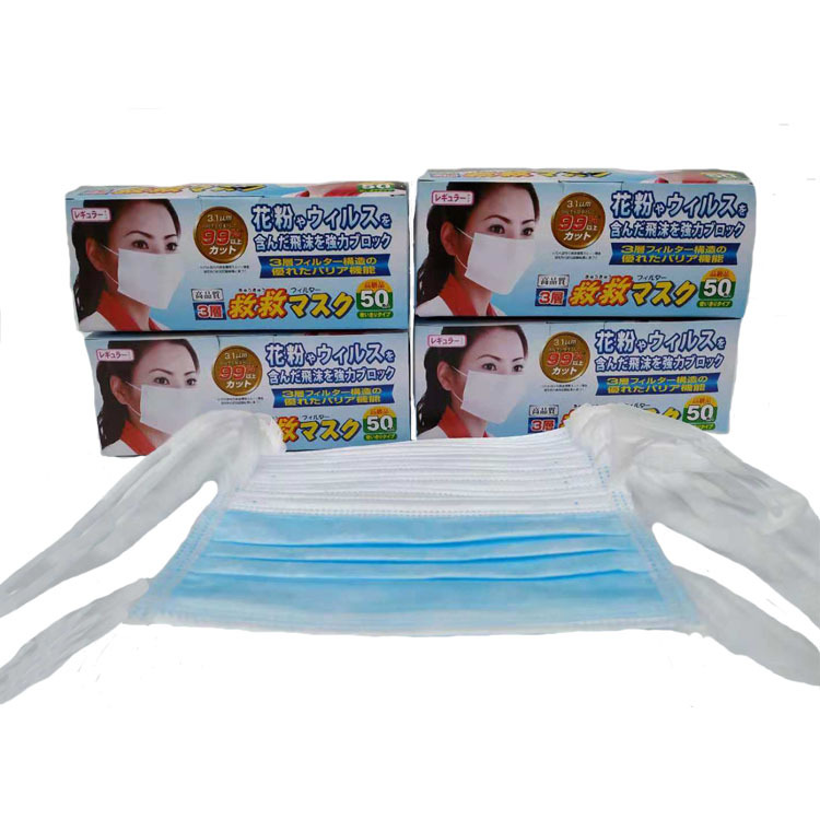 Disposable Nonwoven Mask Dustproof Breathable Anti Pathogenic Bacteria Dustproof Lace-up Blue Thick Face Mask