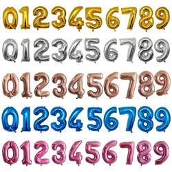 Balão laminado de 32 polegadas com número 0, 2, 3, 4, 5, 6, 7, 8, 9, meninos e meninas, aniversário, 1 peça fornecedor de balões rosa azuis para festas