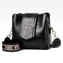 Женская сумка мессенджер через плечо маленькая дизайнерская