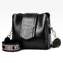2020 New Fashion Wild Shoulder Messenger Retro Bucket Bag Designer Small Messenger Bag Wome