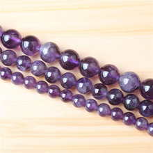 Amethyst 4/6/8/10/12mm Natural Gem Stone Polished Smooth Round Beads For Jewelry Making DIY Bracelets