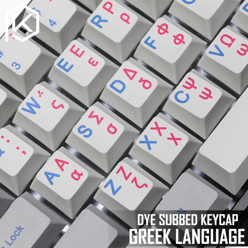 Kprepublic 139 Greek Root Greece Blue Cyan Font Language Cherry Profile Dye Sub Keycap PBT For Gh60 Xd60 Xd84 Tada68 87 104