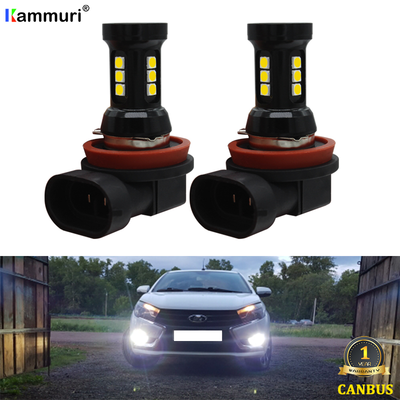2x Canbus H8 H11 Светодиодный светильник для Lada Kalina 2 Granta Vesta SW cross Larina NIVA II Priora XRAY светодиодный DRL противотуманный светильник аксессуары|Автомобильная противотуманная фара|   | АлиЭкспресс
