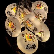 Cadena de luces Led con forma de luna y estrella decoración de Mubarak, Festival islámico musulmán, fiesta, bricolaje, Hajj Mubarak de Ramadán Kareem Eid Al Adha