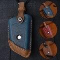 Чехол для ключей из натуральной кожи  брелок для BMW G30 F30 F48 F20 F15 F16 1 2 3 4 5 6 7 серии X1 X3 X4 X5 X6 G30 Z4