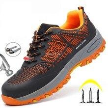 Męskie buty robocze trampki niezniszczalne obuwie ochronne męskie antystatyczne buty robocze 6KV męskie stalowe buty z palcami antyprzebiciowe buty do pracy