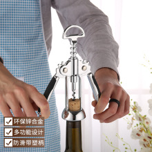 Stainless steel multi-function wine bottle opener creative grape beer
