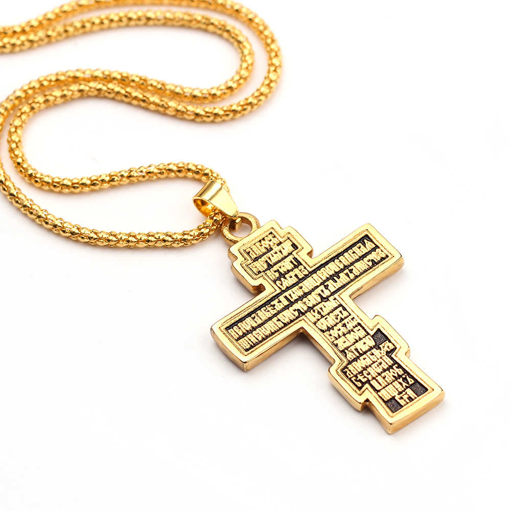 Kristen Ortodoks Salib Yesus Kalung Bahasa Rusia Cross Doa Besar Liontin Emas Warna INRI Salib Liontin Kalung Pria