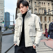 Coat Jacket Parka Duck-Down Thicken Winter Mens Warm Slim Casual with Hooded High-Quality