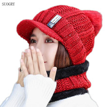 SUOGRY New Visor B Letters Knitted Hat Women Brand High Quality Winter Ball Ski Rabbit Fur PomPoms Hats Scarf