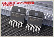 4 шт/10 шт lm3886tf чип zip 11 оригинальный ns/national half
