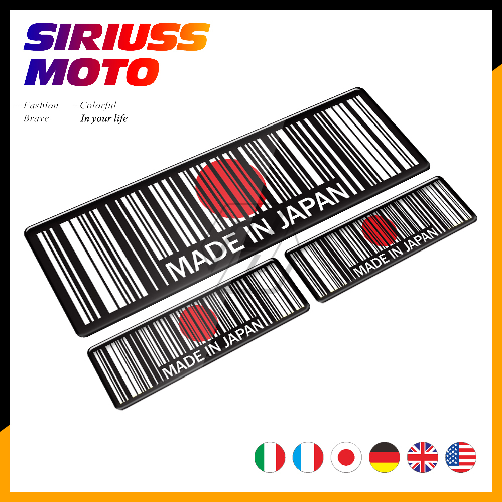 3D Bar Code Sticker Made In Japan In USA UK Italy Germany Motorcycle Tank Pad Decal Motorbike Helmet Stickers