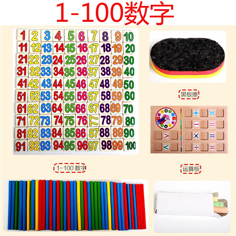 Children ENLIGHTEN Teaching Aids Addition And Subtraction Arithmetic Number Rods Shu Zi Bang Wood Mathematics Educational Toy EN