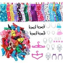 42 Item/Set Doll Accessories = 10Pcs Shoes + 8 Necklace 4 Glasses 2 Crowns 2 Handbags