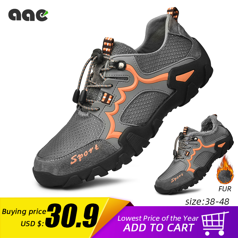 2020 New Running Outdoor Men's Casual Shoes FUR Walking Shoes Man Sneakers Breathable Jogging Shoes Plus Size 48 Dropshipping